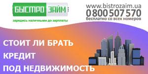 Перевод денег с карты на карту альфа банк онлайн украина