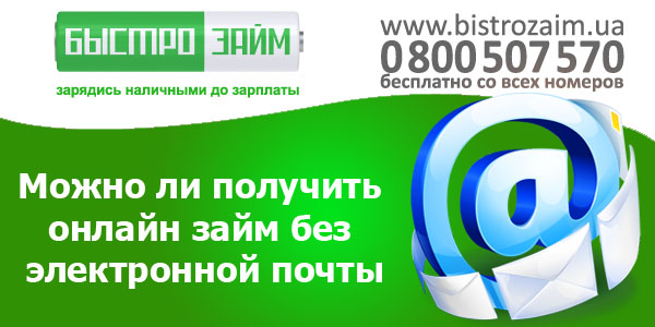 взять кредит в приватбанке онлайн на карту универсальная