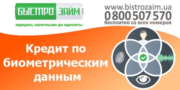 Получить кредит быстро по паспорту в москве не имея работы микро займы в ачинске онлайн