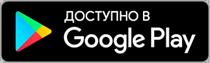 восточный заявка на кредит онлайн tv смотреть